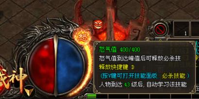 烈火战神必杀神技烈火战神官方网站2144烈火战神官网...