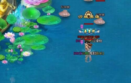2144烈火战神
