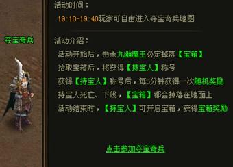 烈焰全区5月23日版本更新公告2144烈焰游戏官网2144网页...