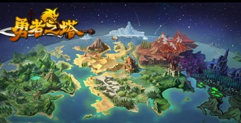 游戏大地图素材展示
