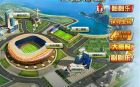 2014巴西世界杯精美截图一