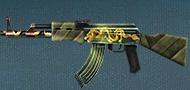 AK47-龙云