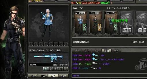创世兵魂3V3视频