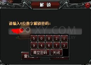 2144斩龙传奇