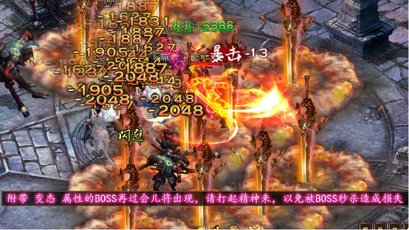 天书世界游戏截图