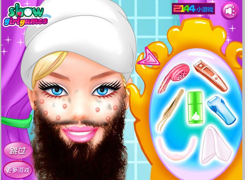 《芭比胡子修理》--带你玩不一样的游戏