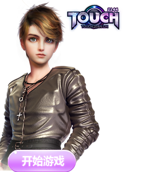 Touch炫舞右