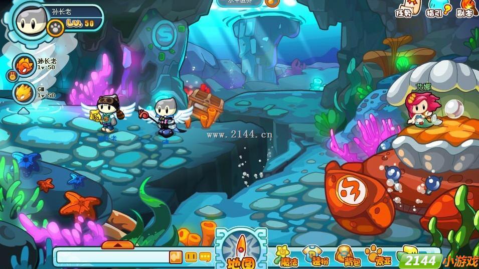 兰斯/经过了一段动画,我们来到了海底世界!