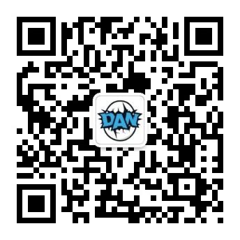 DAN电子竞技俱乐部微信
